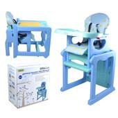Детский стульчик-трансформер Gracia bt-hc-0020 Blue