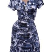 Летние платья больших размеров  48 52