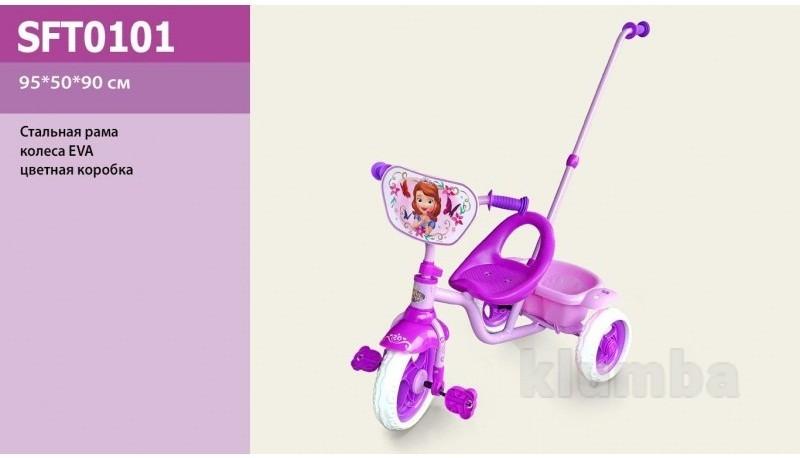 Детский трехколесный велосипед sft0101 фото №1