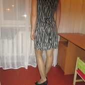 Платье-сарафан, р-р 40-42