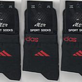 Носки мужские демисезонные х/б спортивные Adidas, средние Турция.разные.