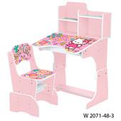 Детская парта W 2071 новинки столик с стульчиком растишка домашняя