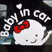 1 шт Девочка!! Светоотражающая наклейка для авто  УП-7грн