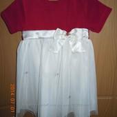 класнючее платье состояние нового