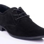 Классические кожаные мужские туфли Bastion 060в.