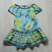 Шикарная летняя блуза с баской для девочки. Внутри на котоновой подкладке. Debenhams. Размер 7 лет