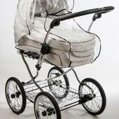 Дождевик на коляску универсальный Kinder Comfort (Германия)