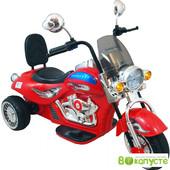 Акция! Электромотоцикл детский Alexis-Babymix hal-500 red