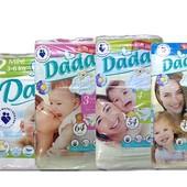 Подгузники Dada premium Extra Soft Оболонь,Троещина.