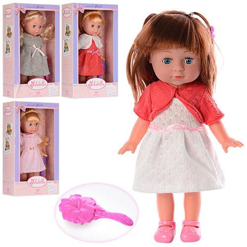 Кукла 28 см, расческа, 4 вида фото №1