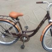 """Велосипед Ardis Messina 26"""" на алюминиевой раме с планетарной втулкой"""