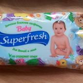 Лот 5 упаковок! Салфетки влажные 15 шт/уп, Superfresh, детские, Украина. доставка УП - 8 грн.