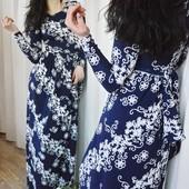 Платье в пол с красивым принтом