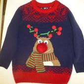свитер 98см укрпочта бесплатно