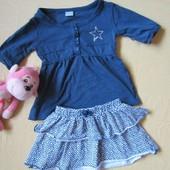 Стильные юбка Georg и футболка Frendz
