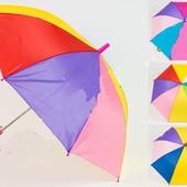 Радужный зонт - трость детский большой со свистком! Диаметр 84 см! Яркие цвета. УП 10 грн.