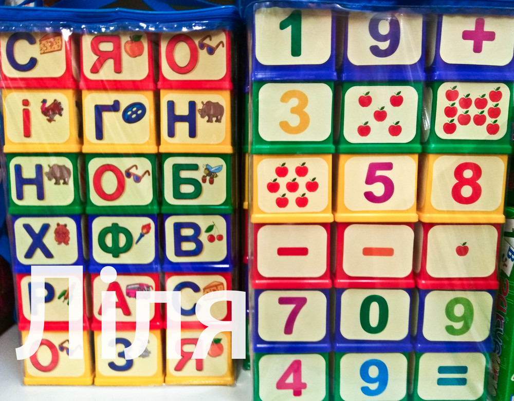 Кубики абетка, арифметика тм юніка. фото №1
