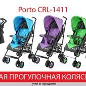 Яркая коляска - трость Carello Porto CRL - 1411
