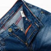 Джинсы мужские PrMinos M76 размеры 29, 30, 32, 33, 36 распродажа