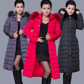 Пуховик женский длинный зимний куртка ХИТ 2016
