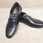 Мужские туфли - мокасины