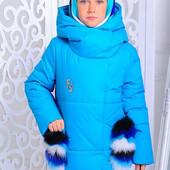 """Детская зимняя куртка """"Фиона""""  Расцветки. Размеры :128~152 (4"""