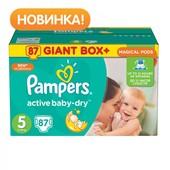 Подгузники памперсы Pampers Activ baby-dry 3-126,4-106,4+96,5-87.