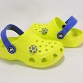 116130Пляжные кроксы для мальчишки.Лимонные с синим.22~29р.