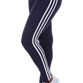Спортивный штаны лосины 3 цвета