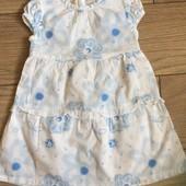Продам платье на 18 месяцев