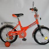 Велосипед Explorer 16, 2 цвета
