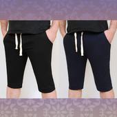 Новинка 2016! Спортивные шорты с манжетом, из 100% хлопка (полированая двунитка). 2 цвета.