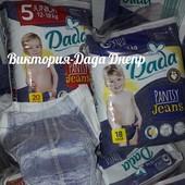 Памперсы подгузники трусики унисекс Дада Dada Premium Pansty Jeans р.5 и 6 лимит.выпуск