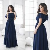 Летние платья в пол 5 Цветов 42-52 р-р