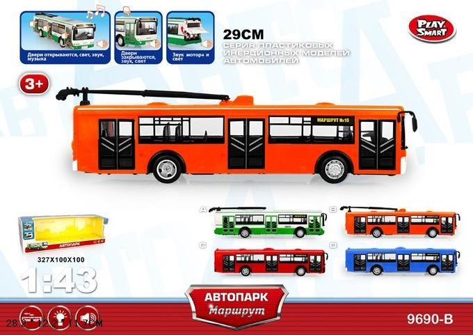 Автобус, троллейбус  автопарк свет, звук фото №1