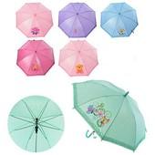 Зонт для детишек