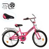 Велосипед Пилот Профи 12 14 16 18 20 дюймов Profi Pilot двухколесный детский