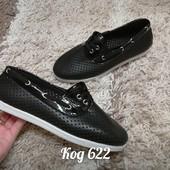 черные туфли мокасины перфорация