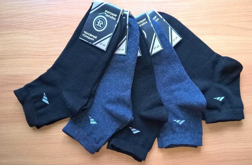 Мужские спортивные носки спорт элит база оптовых цен фото №1