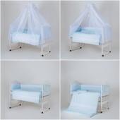 Детский постельный комплект Ласка серия Ажур ( 7 элементов) голубая точка