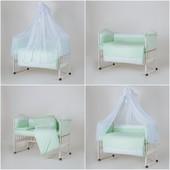 Детский постельный комплект Ласка серия Ажур ( 7 элементов) зеленая точка