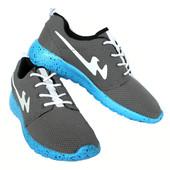 46 р Мужские кроссовки серые под Nike Roshe Rur (NR-45)