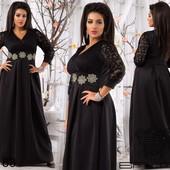 Платье длинное в батале.Размеры: 50,52,54,56,58 (0