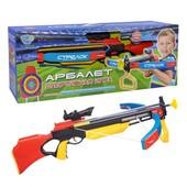 Детский арбалет со стрелами на присосках M 0005 U/R