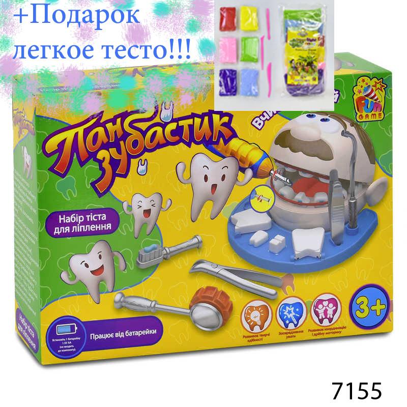 Акция пан зубастик  7155  +подарок набор тесто для лепки fun game пластилин мистер фото №1