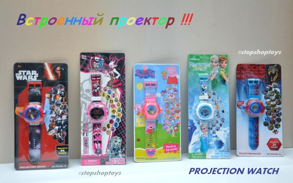 """Детские наручные часы-проектор """"свинка пеппа"""" (""""peppa pig"""") и другие. фото №1"""