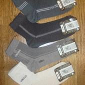 Носки літні 40-41-42-43р