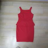 платье 12р но на 10р новое Atmosphere