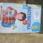 учебники для 5 класа. математика, ., укр. мова, укр. лит.