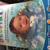 Детский круг для новорожденных Дельфин export edition